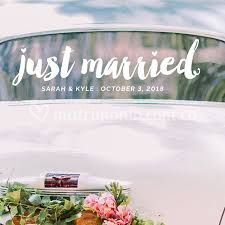 Just married para carro