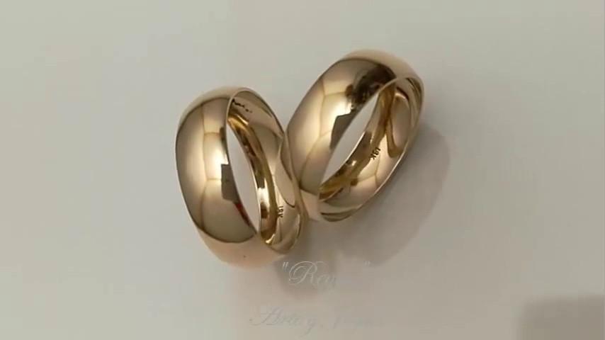 Anillos De Matrimonio AM0123