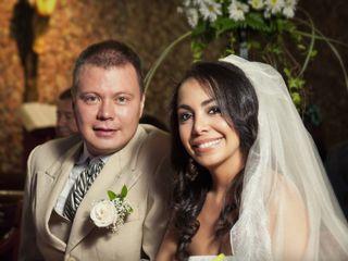 El matrimonio de Johanna y Luis Fernando