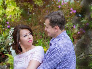 El matrimonio de Diana y Andrés 1