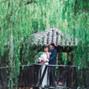 El matrimonio de Andrea Chacon y Hacienda Remanso del Río 11