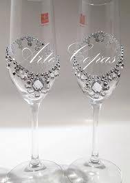 Decora tus copas para boda 39