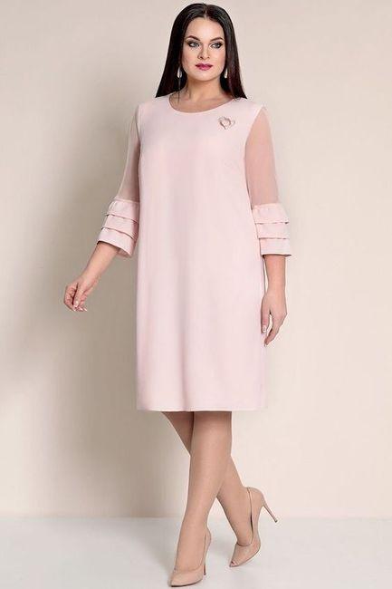 ¿Cuál de estos vestidos le quedaría mejor a tu mamá? 3