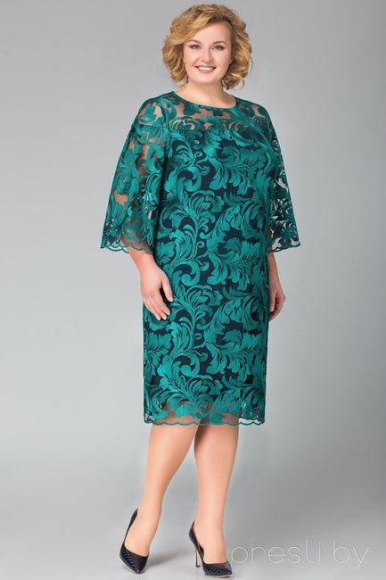 ¿Cuál de estos vestidos le quedaría mejor a tu mamá? 6