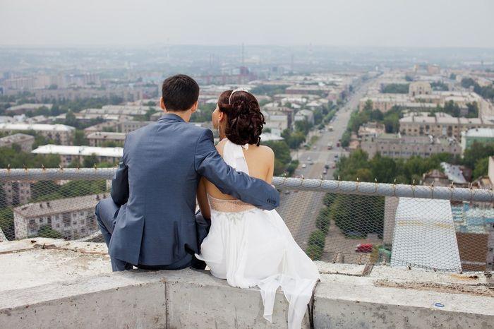 ¿Cuarentena con su amor o separados? 1