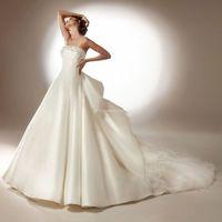 5 vestidos de novia corte PRINCESA 2021: ¿Cuál es para ti? - 4